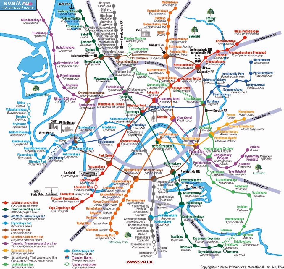 Схема метро москвы с обозначениями